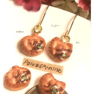 【ねこ】片耳パンプキンパイピアス(ピアス)