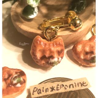【ねこ】片耳パンプキンパイイヤリング(イヤリング)