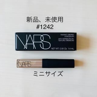 NARS - 【NARS】1242 ラディアント クリーミーコンシーラー ミニサイズ