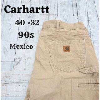 カーハート(carhartt)の90s カーハート ワークパンツ ブラウン(茶)40 ×32 メキシコ コットン(ワークパンツ/カーゴパンツ)
