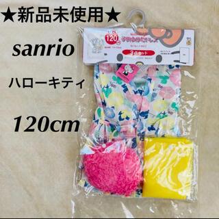 サンリオ(サンリオ)のハローキティ  キャラクター 子供浴衣ドレス ゆかたドレス(甚平/浴衣)