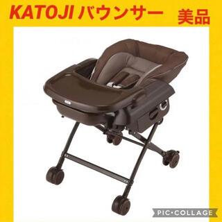 カトージ(KATOJI)の特別限定セール中!カトージ バウンサー スイングハイローチェア エスコート(その他)