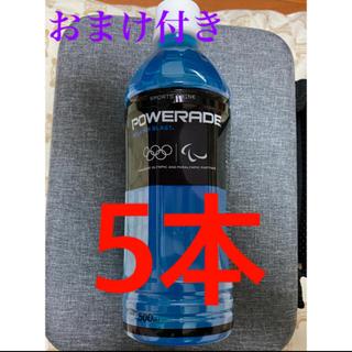 コカ・コーラ - POWERADE ( パワーエイド ) 500ml/5本 おまけあり