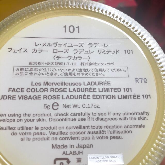 Les Merveilleuses LADUREE(レメルヴェイユーズラデュレ)のラデュレ 限定チーク コスメ/美容のベースメイク/化粧品(チーク)の商品写真