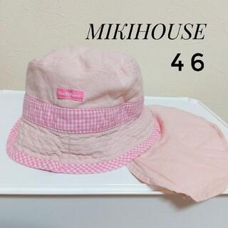 ミキハウス(mikihouse)のMIKIHOUSE  ベビー  キャップ  帽子 日除け カバー付き 46cm(帽子)