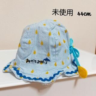 未使用  petit jam ベビー キャップ  帽子  44cm(帽子)