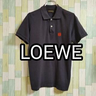 ロエベ(LOEWE)の【刺繍】LOEWE ロエベ ワンポイント 半袖 ポロシャツ Sサイズ ネイビー(ポロシャツ)