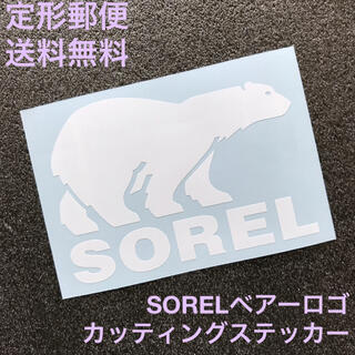 ソレル(SOREL)の【白】 SOREL ソレル ベアーロゴ カッティングステッカー A(その他)