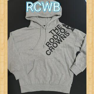 ロデオクラウンズワイドボウル(RODEO CROWNS WIDE BOWL)のRCWB フード付き スエット(トレーナー/スウェット)