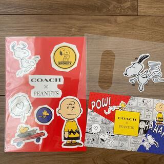 コーチ(COACH)のcoach スヌーピー  コラボ ノベルティー ステッカー ポストカード(キャラクターグッズ)