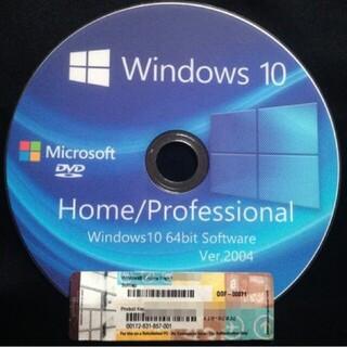 Microsoft - Windows10 Home 32/64bit 1ライセンス プロダクトキー