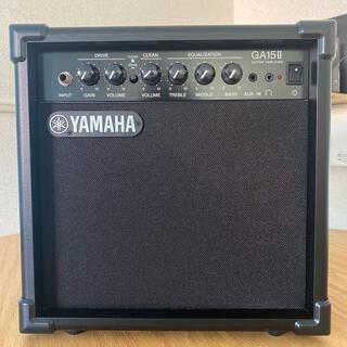ヤマハ(ヤマハ)のYAMAHA GA15Ⅱ  ヤマハギターアンプ(ギターアンプ)