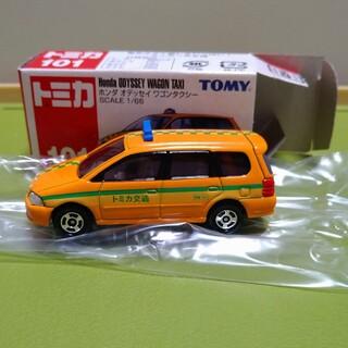 トミー(TOMMY)のトミカ 絶版 HONDAオデッセイ ワゴンタクシー(ミニカー)