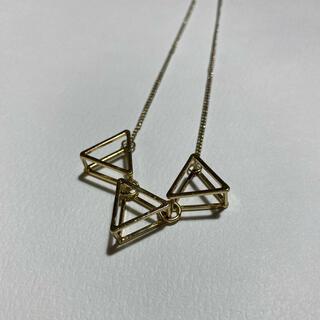 ジーナシス(JEANASIS)のネックレス 立体 三角形 ゴールド ジーナシス 幾何学(ネックレス)