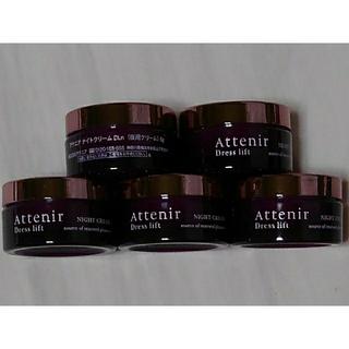 アテニア(Attenir)のアテニア ドレスリフト ナイトクリーム(夜用クリーム)8g×5(フェイスクリーム)