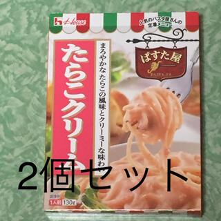 ハウス食品 - ハウス食品 ぱすた屋 たらこクリーム 2箱セット