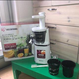 アイリスオーヤマ - アイリスオーヤマ スロージューサー
