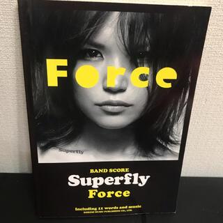 Superfly Force スーパーフライ フォース バンドスコア(ポピュラー)