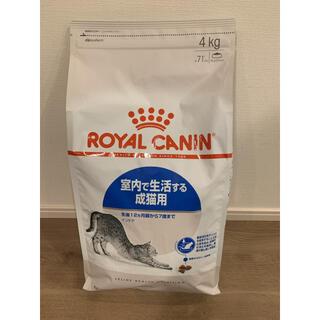 ロイヤルカナン(ROYAL CANIN)のロイヤルカナン フィーラインヘルスニュートリション インドア 4kg(ペットフード)