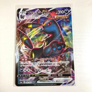 ポケモン(ポケモン)のブラッキーVMAX イーブイヒーローズ(シングルカード)