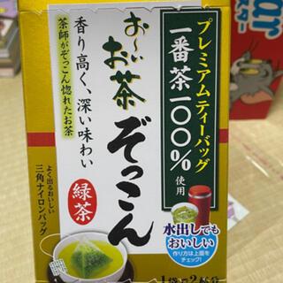 おーいお茶ぞっこんプレミアムティパック5袋(茶)