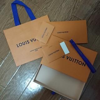 ルイヴィトン(LOUIS VUITTON)のルイヴィトン 箱(ラッピング/包装)