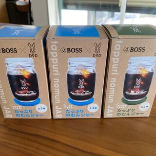 ボス(BOSS)のDOD BOSS たっぷりのむんジャー 3個セット ドリンクジャー(グラス/カップ)