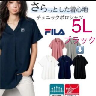 フィラ(FILA)の【新品】【サイズ:5L】FILAレディース鹿の子チュニックポロシャツ(ポロシャツ)