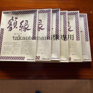 コクヨ(コクヨ)の賞状額 A3 6枚セット(絵画額縁)