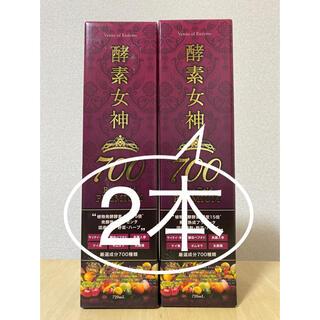 ㊗️即決新品✨2本セット❗️酵素女神700 ロゼゴールドプレミアム 720ml(ダイエット食品)