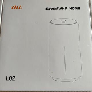 エーユー(au)のspeed Wi-Fi HOME(PC周辺機器)
