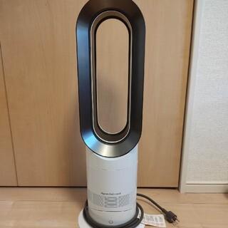 Dyson - ダイソン AM09 セラミックファンヒーター HOT &COOL