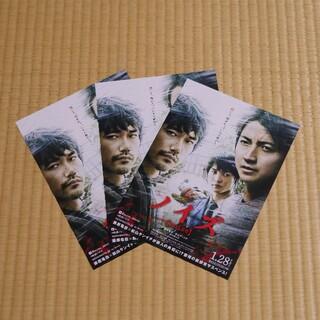 ポイント消化に☆映画「ノイズ」チラシ3枚(印刷物)