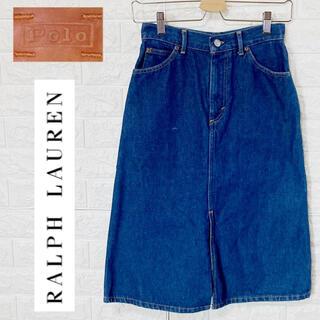 ポロラルフローレン(POLO RALPH LAUREN)の匿名配送 レア 革タグスカート ポロラルフローレン デニムスカート コットン(ひざ丈スカート)