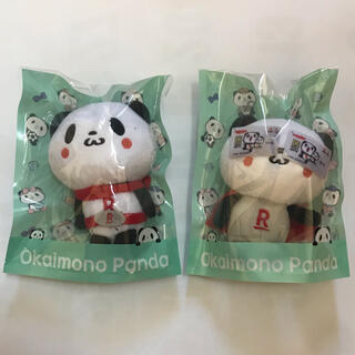 ラクテン(Rakuten)の楽天お買い物パンダ 2体(ぬいぐるみ)
