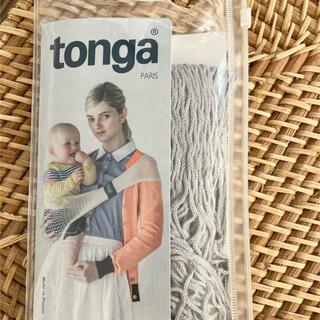 トンガ(tonga)のtonga*抱っこ紐Ssize*(抱っこひも/おんぶひも)