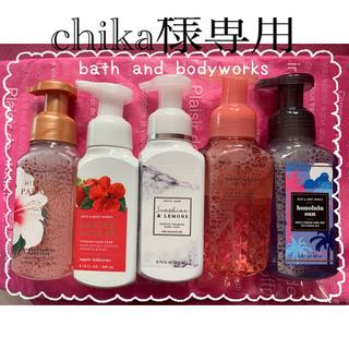 バスアンドボディーワークス(Bath & Body Works)の♡BBW日 5本 chika様専用ページ(その他)