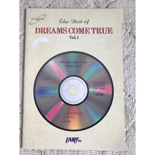 DREAMS COME TRUE ピアノ楽譜 ドリームズカムトゥルー(ポピュラー)