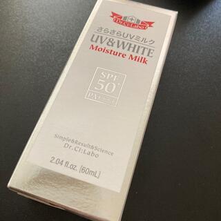 Dr.Ci Labo - ドクターシーラボ さらさらUVミルク UV&WHITE 日焼け止め乳液