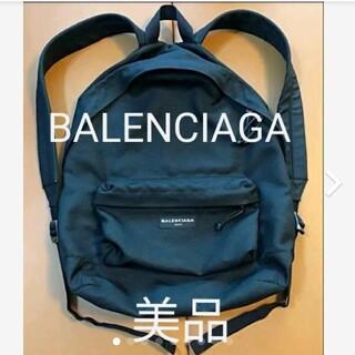 バレンシアガ(Balenciaga)のBALENCIAGA エクスプローラーバックパック (リュック/バックパック)