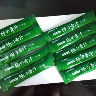 サントリー(サントリー)のサントリー 極の青汁 10包(青汁/ケール加工食品)