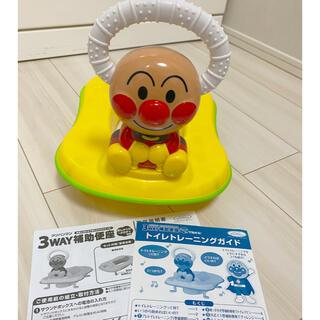 アンパンマン(アンパンマン)の新品同様⭐︎アンパンマン 3way補助便座 トイレトレーニング(補助便座)