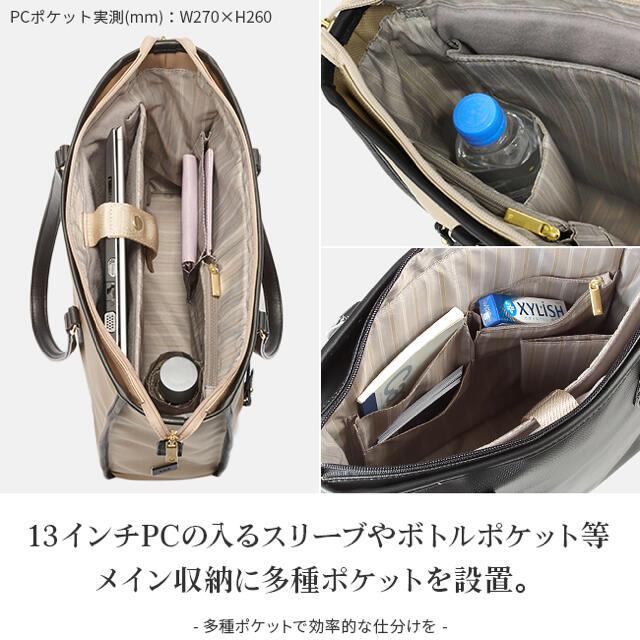 ACE GENE(エースジーン)のace  レディース ビジネストート レディースのバッグ(トートバッグ)の商品写真