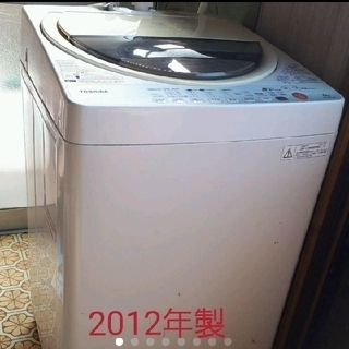 トウシバ(東芝)のTOSHIBA AW-60GL(W) 洗濯機(洗濯機)