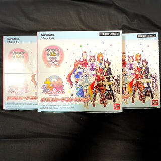 バンダイ(BANDAI)の【3BOX】ウマ娘Season2バンダイメタルカードコレクション(Box/デッキ/パック)