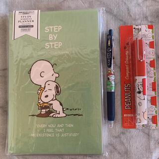 スヌーピー(SNOOPY)の新品 peanuts スケジュール帳・ボールペン・コンパクトハサミ 3点セット(その他)