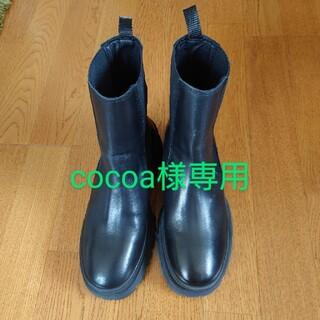 フレームワーク(FRAMeWORK)のLIVOLI サイドゴアボリュームソールブーツ 38(ブーツ)