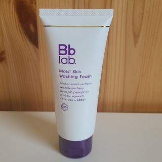 ビービーラボラトリーズ(Bb Laboratories)のビービーラボラトリーズ 洗顔(洗顔料)