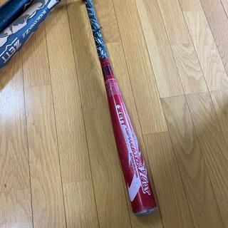 ZETT - ZETT 少年野球 バット スイングマックス 68cm 59dia. 軟式