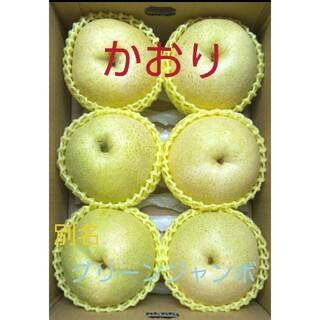 梨 かおり(グリーンジャンボ)3kg箱でお届け♪(フルーツ)